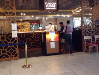 Yumcha Indooroopilly - Tour Australia In Style - Australia Travel
